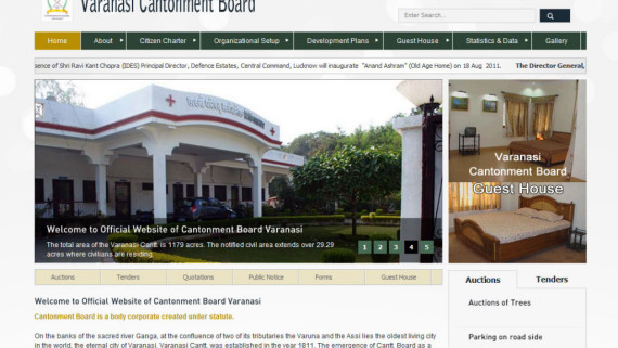 cbvaranasi-IMG-1024x676-570x321 Experience - InfoMark GLOBAL - Website design in Varanasi