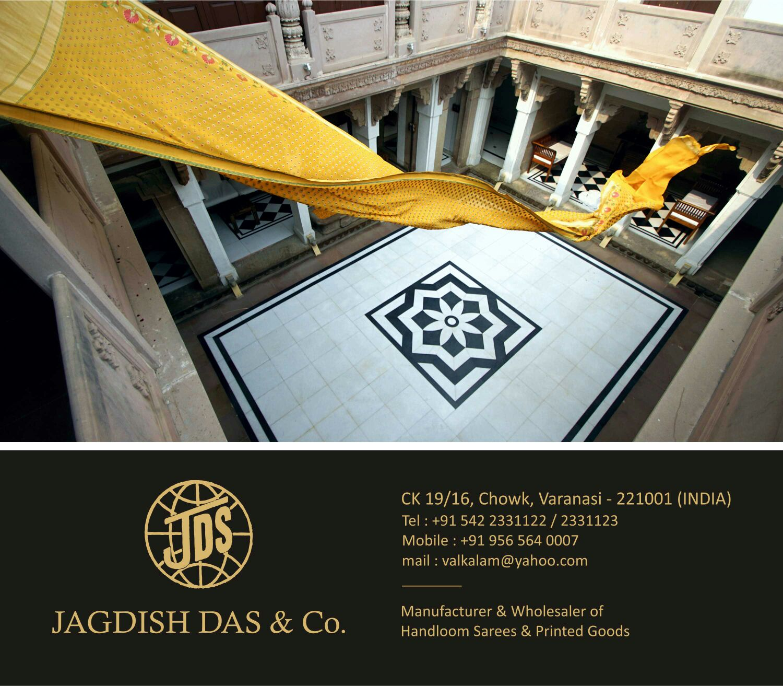 JDS-Promo-2 Jagdish Das & Company (JDS Varanasi) - InfoMark GLOBAL - Website design in Varanasi
