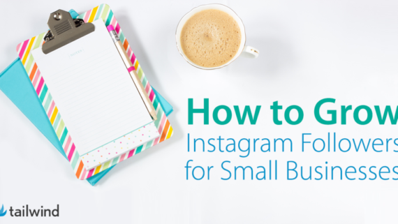Learn-How-to-Grow-Instagram-Followers-for-Small-Businesses-1024x536-570x321 InfoMark GLOBAL (IMG) - Website Design Company in Varanasi - InfoMark GLOBAL - Website design in Varanasi